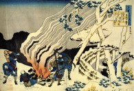 One hundred poems, Hokusai