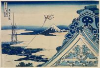 Katsushika Hokusai - Fuji from the Hongan Temple at Asakusa in Edo